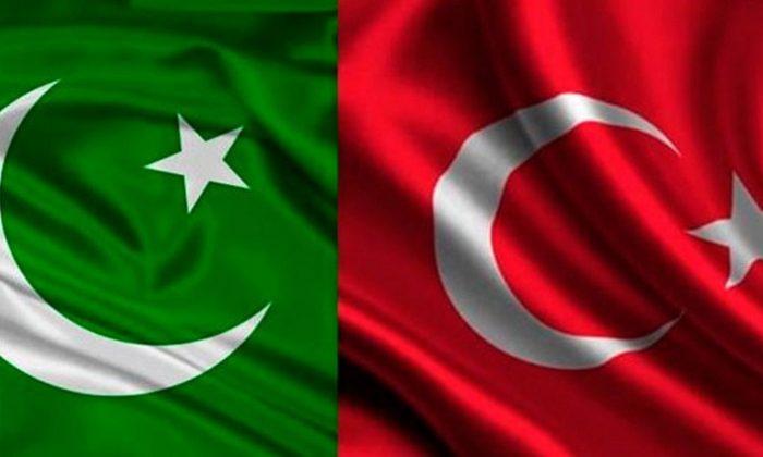 Pakistan'dan pkk'nın Şehit ettiği 13 Türk vatandaşı için taziye mesajı