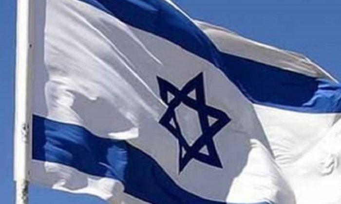 Rusya'nın teklifine İsrail'den ret