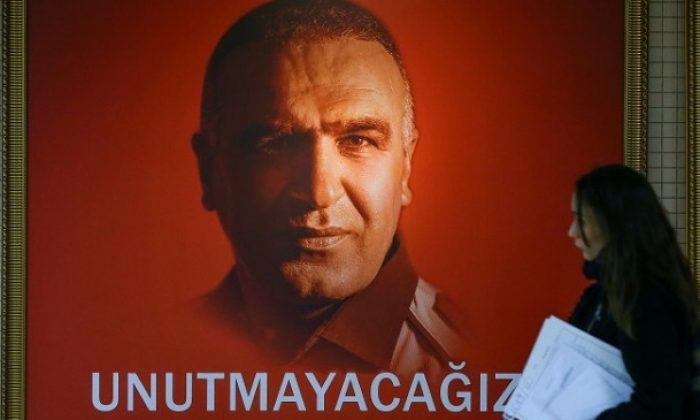 Cumhurbaşkanı Erdoğan Şehit Fethi Sekin'i andı