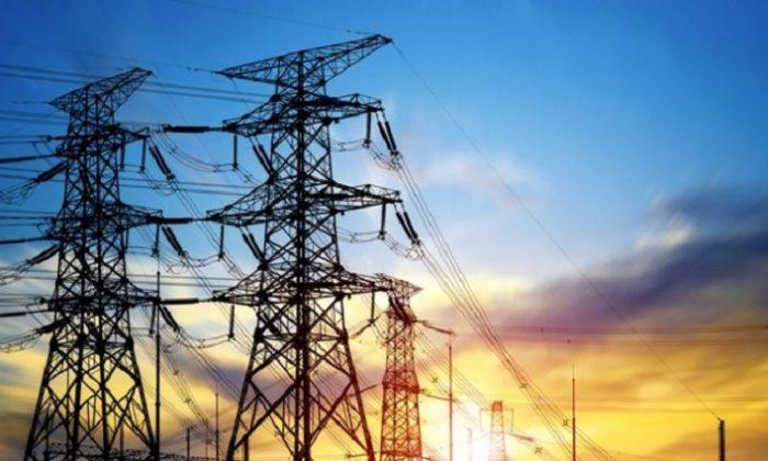 Üç elektrik şirketinden ortak Ramazan kararı
