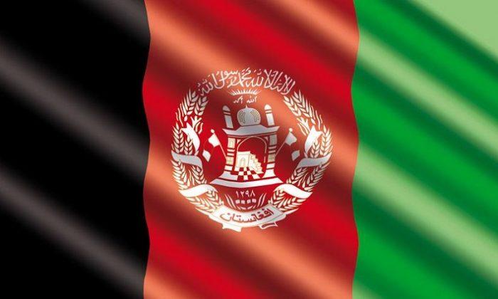 Afganistan'daki yabancı üslerin tahliyesi başladı