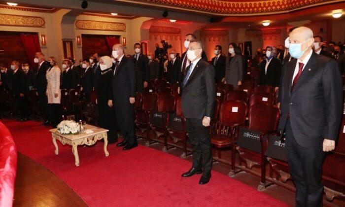 Cumhurbaşkanı Erdoğan ile MHP Lideri Devlet Bahçeli, müze açılışına katıldı