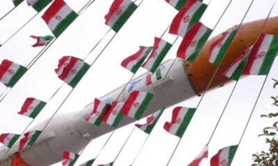 İran: Saldırıdan sorumlu kişi yurt dışına kaçtı