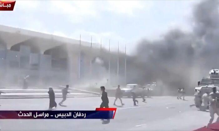 """Yemen'de """"Baskın planlı ve silahlı bir eylem"""" mi?"""