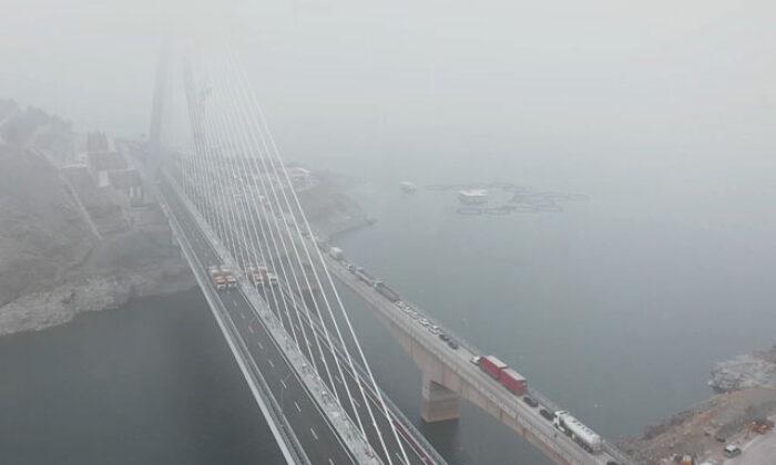 """Dünyanın en uzun 4'üncü köprüsü 'Kömürhan Köprüsü"""" yarın hizmete girecek"""