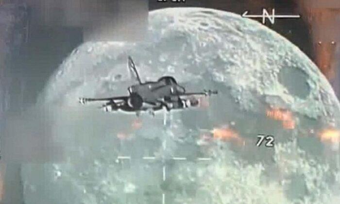 MSB, F-16'daki Sniper Pod'a yansıyan dolunayın görüntüsünü paylaştı