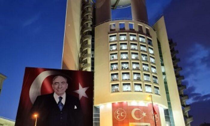 MHP Lideri Bahçeli: Başbuğumuz Alparslan Türkeş'i rahmetle anıyoruz