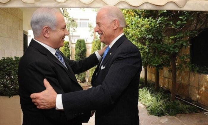 Biden, Netanyahu ile telefon görüşmesi