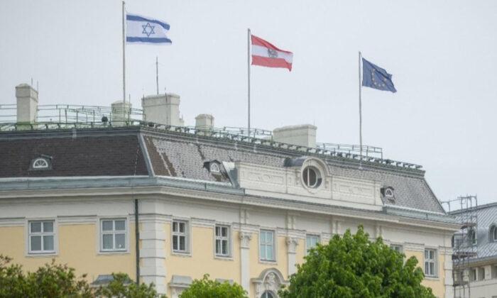Komşudan 'İsrail bayrağı' tepkisi! Ziyareti iptal etti