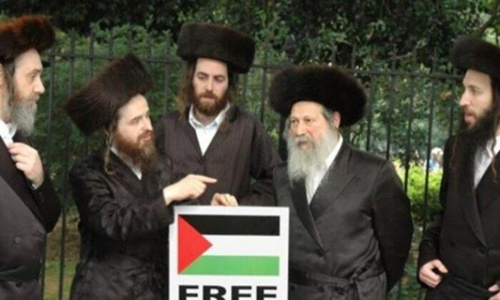 300 İsrailli Yahudi dünyaya seslendi: Filistin'i savunun!