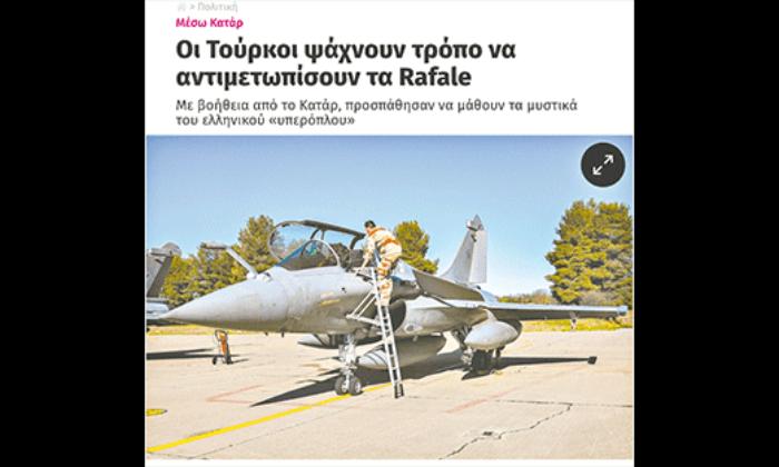 Yunanistan'ın Türkiye korkusu paronayak yaptı! 'Türkler Rafale'nin sırlarına ulaştı'