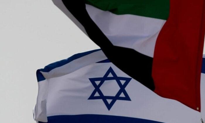 İsrail ile BAE arasında 'iş birliği' anlaşması