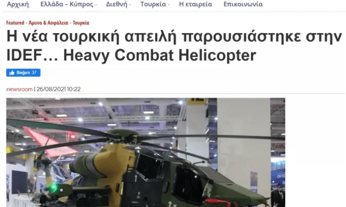 """Yunanistan """"Yeni Türk tehdidi"""" başlığıyla duyurdu"""