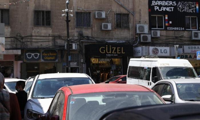 Kudüs'te iş yerlerine Türkçe isim vermek yaygınlaşıyor