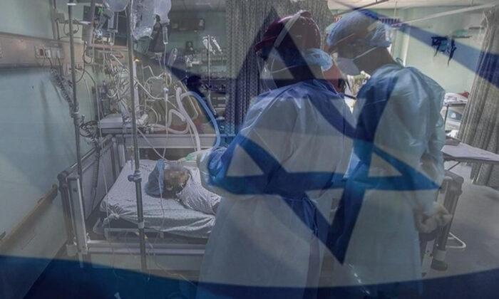 İsrail hükümetine resti çektiler: Kovid hastası kabul etmeyeceğiz!