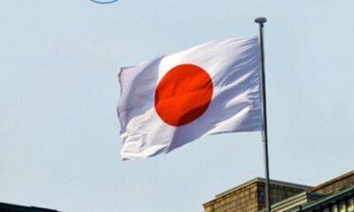 Türkiye ve Japonya'dan önemli anlaşma! İmzalar atıldı