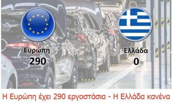 Yunan medyası isyan etti: Türkiye'de var bizde neden yok!