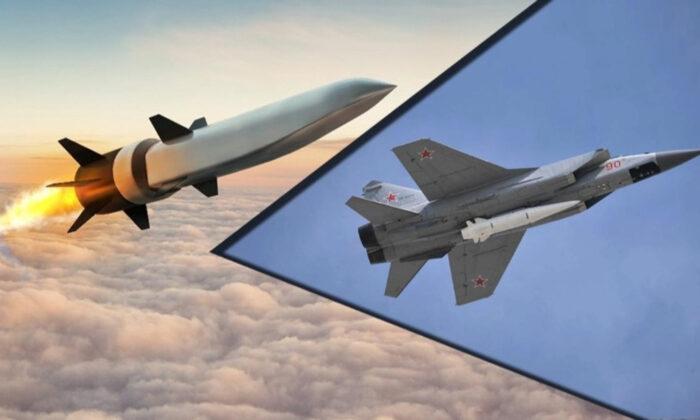 ABD'den Rus 'Hançer'ine sesten 5 kat hızlı HAWC'la misilleme