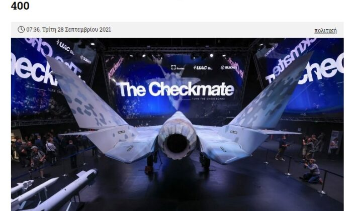 """""""Türkiye'nin yeni savaş uçağı adayı"""" diye duyurdular!"""