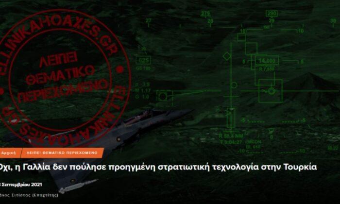 Milli Muharip Uçak'ta kullanılacak teknoloji komşuda gündem oldu