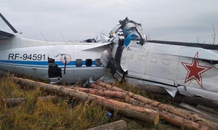 Tataristan'da uçak düştü! Çok sayıda can kaybı var